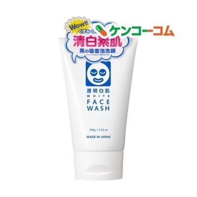 透明白肌 ホワイトフェイスウォッシュ ( 100g )/ 透明白肌(ホワイト)