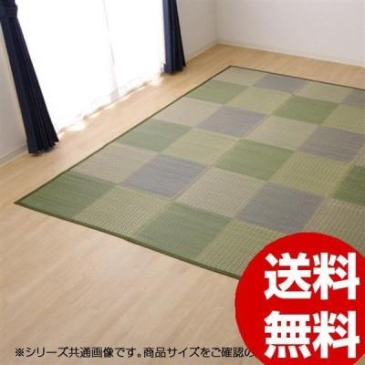 い草花ござカーペット 『ピーア』 ブルー 団地間2畳 約170×170cm  4323722