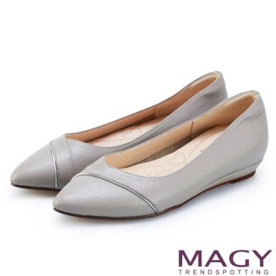 MAGY 真皮親膚舒適尖頭 女 平底鞋 灰色