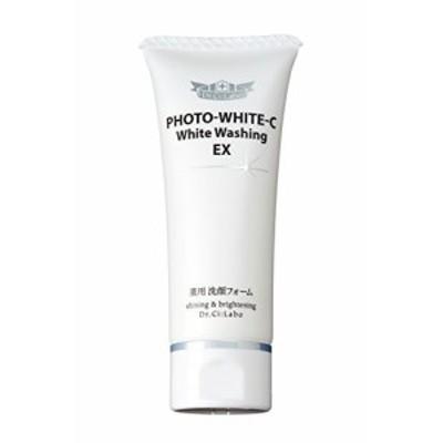 フォトホワイトC薬用ホワイトウォッシングEX