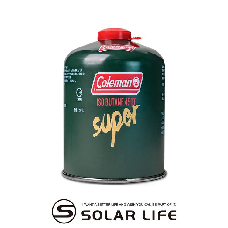 Coleman 高效能極地瓦斯罐450g/CM-K450J.高山瓦斯罐 登山露營 高山瓦斯瓶 高海拔低溫 混合丙丁烷瓦斯
