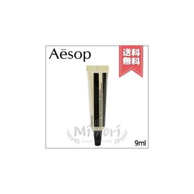 【送料無料】AESOP イソップ コントロール 9ml