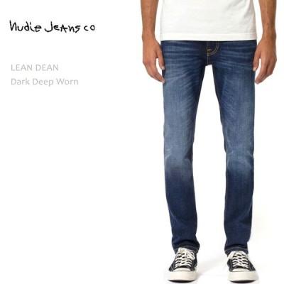 Nudie Jeans ヌーディー・ジーンズ LEAN DEAN Dark Deep Worn