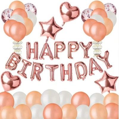 ハッピーバースデー 風船 HAPPY BIRTHDAY バルーン 飾り付け 誕生日 風船 ハッピー バースデー ガーランド ハート風船 装飾 お祝い