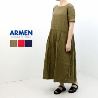[SALE セール] アーメン ARMEN リネンボートネックワンピース NAM1632LP フランス製 [返品・交換不可]