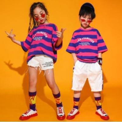キッズダンス衣装 ヒップホップ ダンス衣装 HIPHOP 単品 子供 男女兼用 演出服 練習着 大人対応 大量注文対応