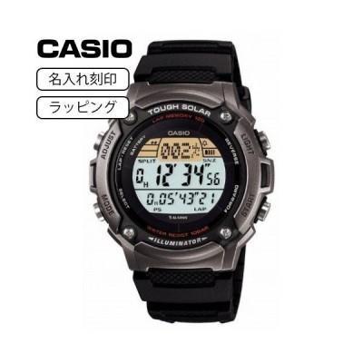 CASIO カシオ 腕時計 メンズ スポーツギア SPORTS GEAR ソーラー デジタル W-S200H-1A ブラック 【名入れ刻印】