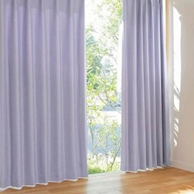 (窓美人) 遮光 カーテン 「パステル」 遮光カーテン 2枚 + アジャスターフック + カーテンタッセル ラグジュアリーブルー 幅100×丈90cm