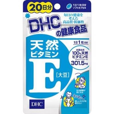 DHC 天然ビタミンE(大豆) 20粒(20日分)(配送区分:B)