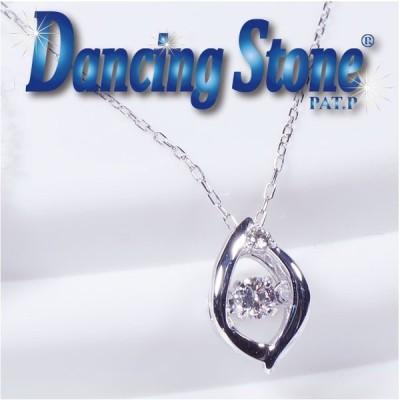 ギフト Dancing Stone  ダンシングストーン 18金ホワイトゴールドダイヤダンシングペンダントネックレス