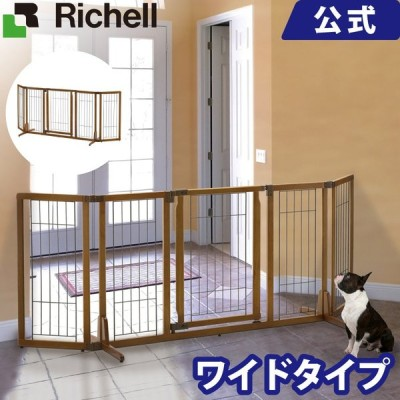 リッチェル Richell 木製 おくだけ ドア付 ペットゲート H ワイド