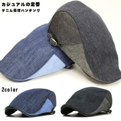 帽子 メンズ レディース ハンチング ぼうし ハンチングデニム3パターン 春夏帽子