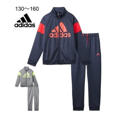 スポーツウェア 上下セット キッズ adidas トラックスーツ 男の子 女の子 子供服 ジュニア服 身長130/140/150/160cm ニッセン nissen