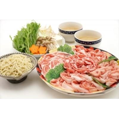 老舗ラーメン店のスープで食べる南国スイート鍋物セット(2~3人前)【鹿児島ラーメン】 B-097