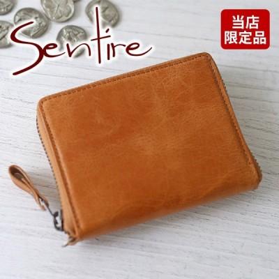 小銭入れ付き財布(ラウンドファスナー式) SE-92512