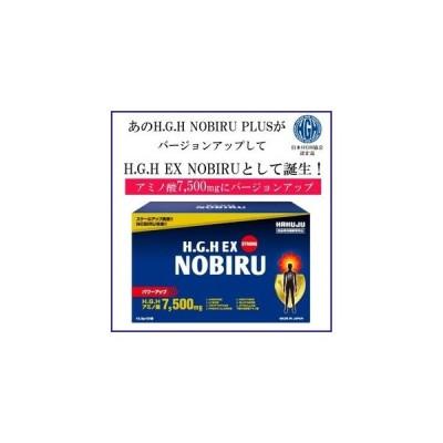 HGH EX NOBIRU  H.G.H EX NOBIRU (10.5g x 31袋) HGH協会認定品 送料無料