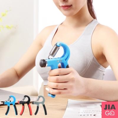 JIAGO 可調式腕力握力訓練器
