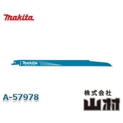 マキタ BI5(バイファイブ) レシプロソーブレード 木材・木材解体・ALC用 BIM47(5本入り) 300mm A-57978