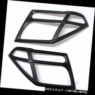 ヘッドライトカバー 日産ナバラフロンティアD 40 2005年 -  2010年のマットブラックヘッドランプカバー  MATT