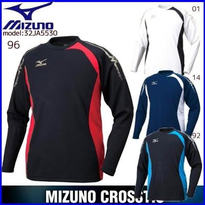 ミズノ Tシャツ(長袖) MIZUNO CROSSTIC スポーツ練習着・移動着 32JA5530