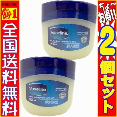 ヴァセリン ペトロリュームジェリー 保湿クリーム (49g)×2個セット