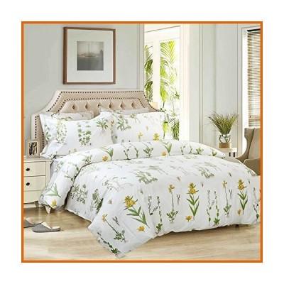 送料無料 FADFAYフローラル印刷布団カバー寝具セット3ピース ツイン ホワイト