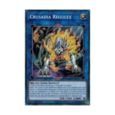 【unlimited】遊戯王 CYHO-EN043 レグレクス・パラディオン Crusadia Regulex(英語版  ノーマル) サイバネティック・ホライゾン