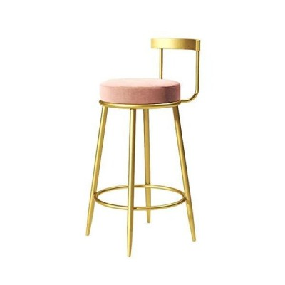 KANULAN Barstools Metal High Chairs Kitchen Bar Stools Counterwith Backrests Footrests Home Living Room Furniture (Color : Pink, Size : 65cm