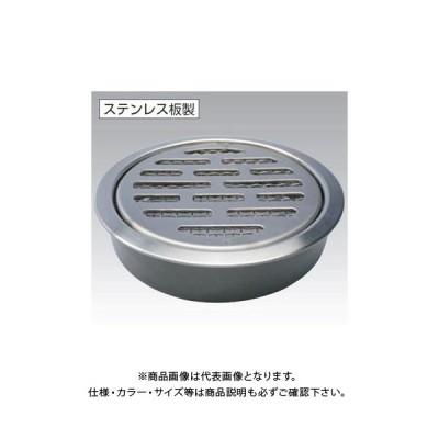 アウス ステンレス製排水目皿(VP・VU兼用)防虫アミ付 D-3VSSB-PU 50
