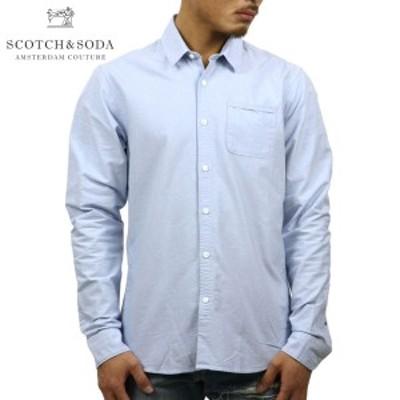 スコッチアンドソーダ SCOTCH&SODA 正規販売店 メンズ 長袖ドレスシャツ PLAIN OXFORD WEAVE SHIRT 134352 48 DENIM B