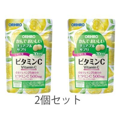 2個セット!配送無料!! オリヒロ かんでおいしいチュアブルサプリ ビタミンC