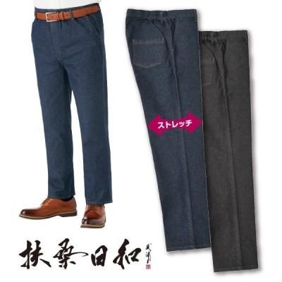 扶桑日和 岡山デニム脇ゴムパンツ 2色組