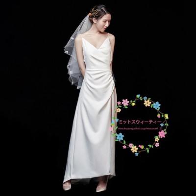 ウエディングドレス 結婚式 パーティードレス イブニングドレス カクテルドレス ウェデイングドレス 20代 30代 40代 サテン マキシ丈 スリット ブライダル