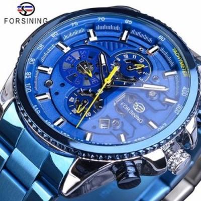 Forsining 3ダイヤルカレンダーステンレス鋼のメンズ機械式自動腕時計トップブランドの高級軍スポーツ GMT1137-10