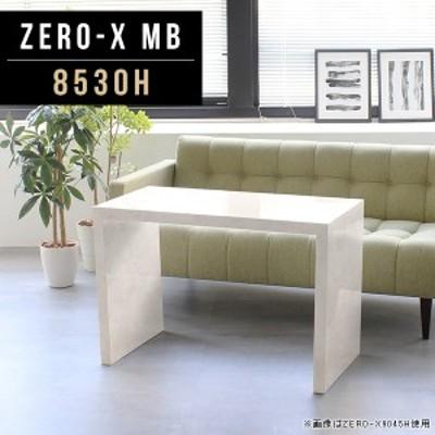 オープンラック オープンシェルフ コの字ラック 陳列棚 鏡面 ディスプレイ棚 フリーラック ディスプレイラック 飾り棚 Zero-X 8530H MB