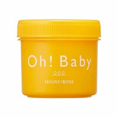『送料無料!』HOUSE OF ROSE 【ハウスオブローゼ】 Oh! Baby【オーベビー】 ボディ スム-ザー グレープフルーツ の香り 【限定復刻】