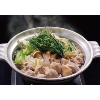 FG003_みつせ鶏 水炊き セット(3~4人前)