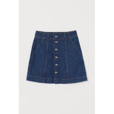H&M - Aラインスカート - ブルー