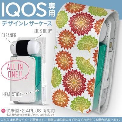 iQOS アイコス 専用 レザーケース 従来型 / 新型 2.4PLUS 両対応 「宅配便専用」 タバコ  カバー デザイン 花 リーフ 000715