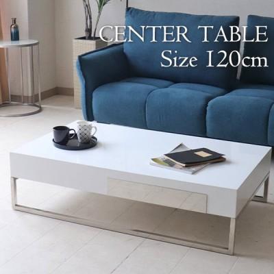 センターテーブル 幅120cm おしゃれ ホワイトグロス シンプル リビング 収納付 組立設置付き