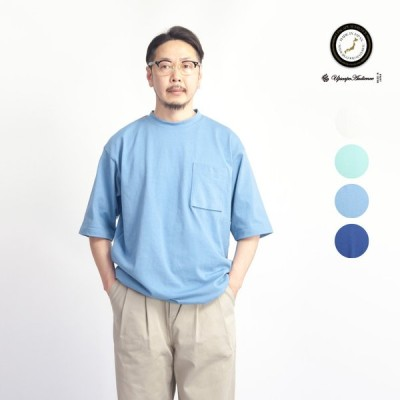 オーディエンス Upscape Audience アーカイブカラーTシャツ 日本製 メンズ