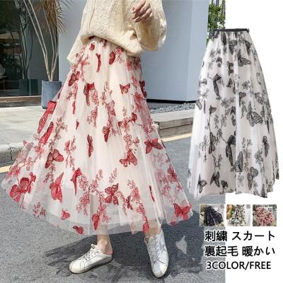 秋冬新作 刺繍 蝶模様 チュールスカートの高腰が痩せて見える 裏起毛 暖かい ふんわりのa字のスカートの大きい振子のスカートロングスカート
