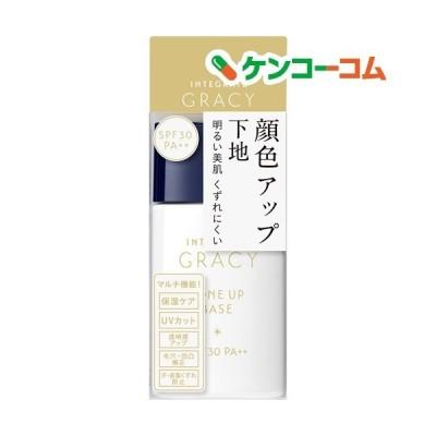 資生堂 インテグレート グレイシィ 顔色アップベース ( 30ml )/ インテグレート グレイシィ