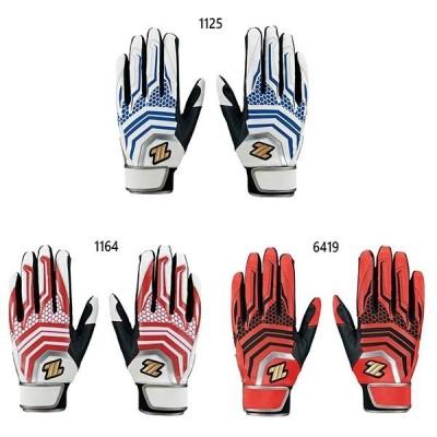 両手用 ゼット野球 メンズ レディース バッティンググラブ 野球用品 手袋 バッティンググローブ ウォッシャブル BG797