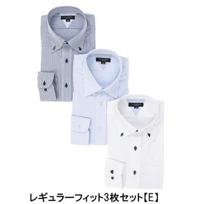 【タカキュー】 TAKA−Q: 形態安定抗菌防臭レギュラーフィット長袖シャツ3枚セット メンズ その他系1 LL:43-82 TAKA-Q