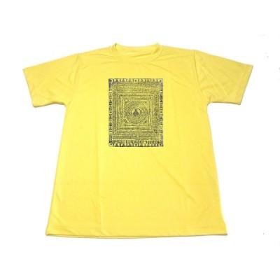 イエロー 曼荼羅 梵字 ドライ Tシャツ グッズ  黄色
