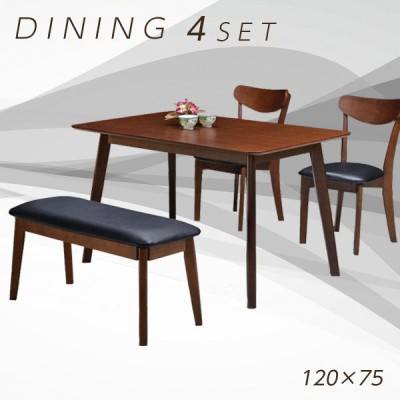 ダイニングテーブルセット 4人掛け 4点 ベンチ テーブル幅120 アッシュ材 チェアー 座面 PVC 合皮レザー ブラウン 北欧 モダン
