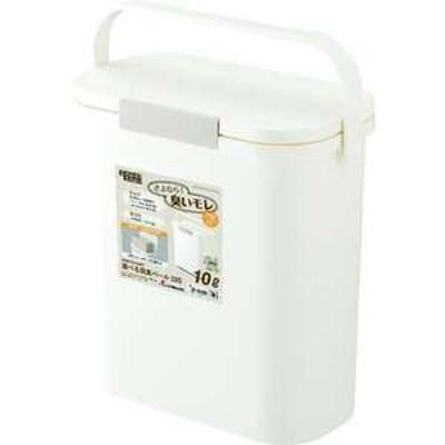 リス H&H運べる防臭ペール10S(品番:GBED012)『2071417』