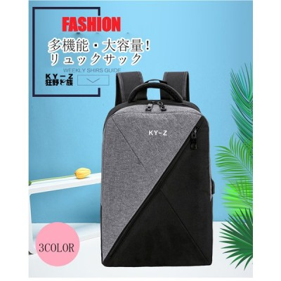 通勤バッグ ビジネスバッグ メンズ カバン ビジネスリュック リュック リュックサック 機能性 USB充電ポート PC タブレット収納 撥水