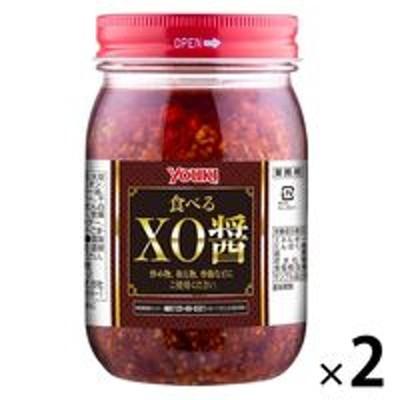 ユウキ食品食べるXO醤 420g 2個 ユウキ食品